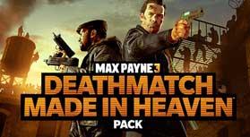 مکس پین Made in Heaven آخر ژانویه به بازار می آید